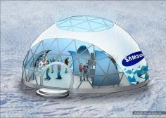 Samsung Olympics 2